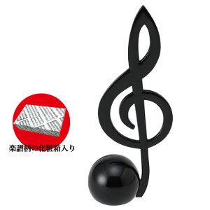 ト音記号 ペーパーウェイト ゴールド メモホルダー 音符 音楽 8分音符 ナカノ MUISC FOR LIVING【デスクメモノート ト音記号/ブラック 】