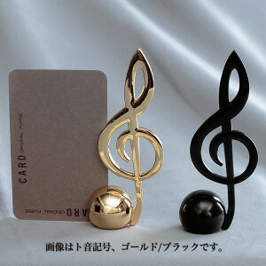 デスクメモノートト音記号/ブラック