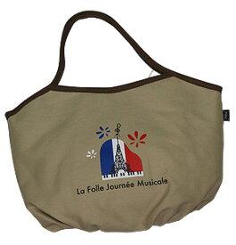 バッグ キャンバス フランス ピアノ 音楽 楽譜 音符 トリコロール 帆布 グラニーバッグ カーキ