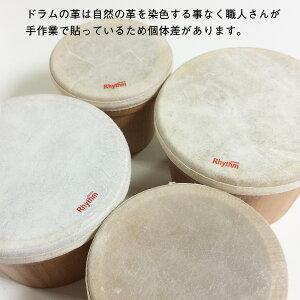リズム・ポコオリジナルドラムセット革説明
