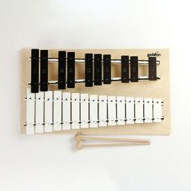 子ども用 楽器 おもちゃ 鉄琴 音楽 本格 本物 音楽 教育 知育【goldon ゴールドン メタロフォン(25音)】