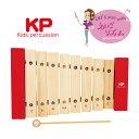 【在宅】えいごリズム クリステルチアリ 子ども用 楽器 木琴 おもちゃ 音楽 教育 本格 本物 知育 プレゼント キッズパーカッション KP…