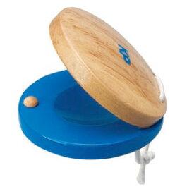 【在宅】子ども用 楽器 カスタネット おもちゃ 木製 本格 知育 音楽 教育 出産祝い 入園祝い プレゼント KP【キッズパーカッション Kids percussion ラウンドカスタネット ブルー】