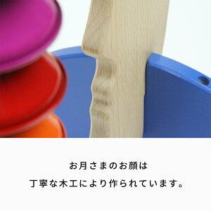 子ども用楽器ベル打楽器本格おもちゃ知育楽器リトミックリズム音楽教育木製出産祝い入園祝い【リズムポコRhythmpocoクレッセントベル】