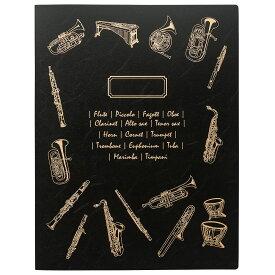 ライティングファイル A4 A3 音楽 吹奏楽 合唱 楽器 ピアノ 発表会 MUSIC FOR LIVING 楽ギフ_包装【ライティングファイル ブラスバンド ブラックゴールド】