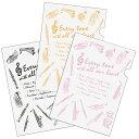 クリアファイル A4 3枚セット ブラスバンド 音楽 吹奏楽 合唱 楽器 ピアノ 発表会 MUSIC FOR LIVING 楽ギフ_包装