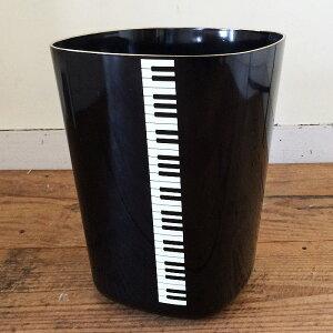 スクエアダストボックス鍵盤ブラックト音記号/グレージュ