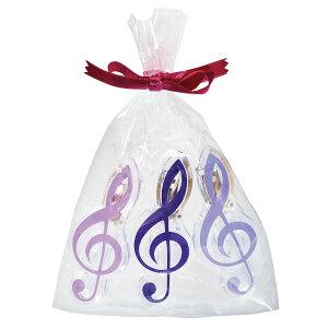 クリップ ト音記号 音楽 音符 楽譜 ミュージッククリップ ギフトセット リボンラッピングシリーズ/バイオレットグラデーション ナカノ