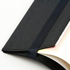 エンブロイダリー(刺繍)ブックカバー