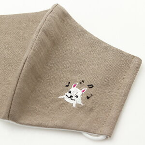 【刺繍マスクわんちゃんデザイン】