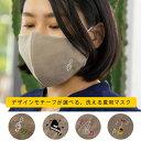 【メール便 夏マスク 洗って何回も使える】日本製 マスク 音符柄 楽器柄 綿麻素材 大人用 リネン ガーゼマスク 予備マスク ガーゼ 立体…