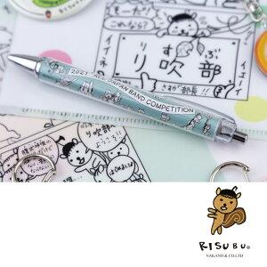 リ吹部シャープペン2021全日本吹奏楽コンクール朝日新聞記念グッズ
