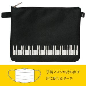 ポケットポーチ/ケンバン/ブラック