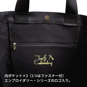 エンブロイダリー(刺繍)レッスンバッグG-clef