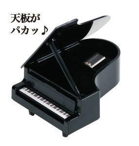 コンサートピアノ型鉛筆削りブラック