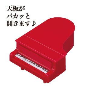 コンサートピアノ型鉛筆削りレッド