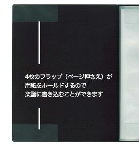 ライティングファイル/ト音記号ブラック