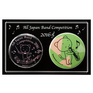 こまねこ缶バッジ2016/サックス
