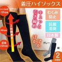 Socks_b