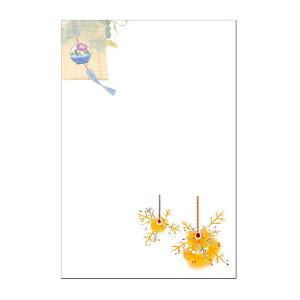 残暑見舞い ハガキ 5枚 セット 同絵柄 お得 暑中見舞い ポストカード 絵葉書 私製 お祝い 感謝 絵はがき 初夏 涼 風鈴 線香花火 和風 デザイン おしゃれ 障がい者アート ポイント消化 【 39シ