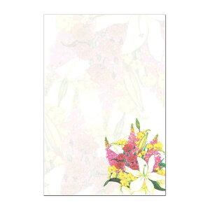 花の絵葉書5枚セット お祝い 感謝 ポストカード 洋風 【花によせて】 花柄 障がい者アート ポイント消化 【39ショップ 送料無料】