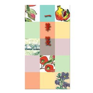 一筆箋 秋冬の日本の風物 2絵柄入 縦書き あいさつ 罫線あり いっぴつせん 障がい者アート ポイント消化 【 39ショップ 送料無料 】