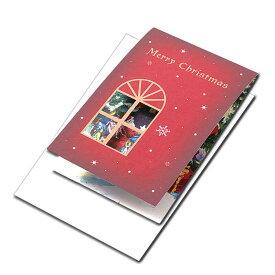 クリスマスカード お祝い 感謝 ありがとう 定形 封筒つき 赤と金で高級感 グリーティングカード 障がい者アート ポイント消化 【 39ショップ 送料無料 】