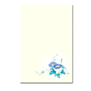 【 お買い物マラソン クーポンあり 】 暑中見舞い ハガキ 50枚 セット 朝顔 同絵柄 お得 まとめ買い バリューパック お祝い 感謝 ポストカード 絵葉書 私製 絵はがき 初夏 花柄 和風 デザイン