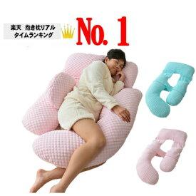 品質にこだわり★SweetDreams(スイドリ)女王の抱き枕 G形301/Queen Body Pillow(フェイスタオルの肌ざわり マシュマロの柔らかさ 授乳クッション だきまくら 洗える 妊娠 妊婦 マタニティ プレゼント)