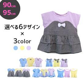 キッズファッション ギンガムチェック&デニム風のトップス 選べる5デザイン3カラー!マジェンタ
