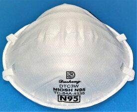 N95 DTC3W 20枚入り NIOSH(米国労働安全衛生研究所規格) N95マスク防塵用・医療用マスク ウィルス飛沫防止。※ISO9002/CEO712認証工場製造品 検査合格品※転売禁止です。