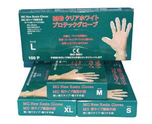 Mサイズ MGホワイトプロテックグローブ 使い捨て手袋 食品・介護・ペットのお世話に!!食品環境検査協会認可済み・厚生労働省令適合商品です!100枚入り 原産国マレーシア