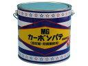 MGカーボンパテプラス 3kg+硬化剤80g 鈑金パテ/鈑金用品/鈑金必需品/板金/バンキン/抜群の密着力/防錆鋼板