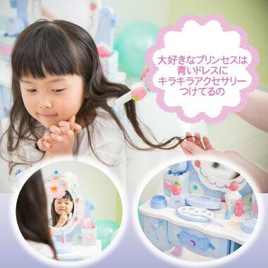 【送料無料】マザーガーデン木製おままごと野いちごティアラ付きドレッサー《ブルーオーロラバージョン》ままごとシンデレラプリンセス木のおもちゃ女の子
