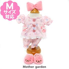 9ddc34e46ee37 マザーガーデン うさももドール 着せ替え用お洋服 《小花柄 パジャマ》 お人形 知育玩具 女の子 入園のお祝いにおすすめ