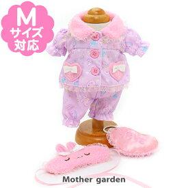 53d9c75153774 マザーガーデン うさももドール 着せ替え用お洋服 《コスメ柄パジャマ》 うさももMサイズ お人形 知育玩具 女の子