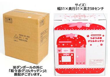[クーポンで1000円OFF&クリスマス特典付き]《ネットショップ限定モデル》マザーガーデン木製ままごと野いちごシステムグリルキッチン《赤色》おままごとキッチンコンパクトお誕生日プレゼントクリスマスプレゼント