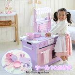 マザーガーデン木製ままごとキッチンネット限定オープンカフェキッチン&調理器具セット《ピンクパープル》おままごと対面キッチン送料無料組み立ておもちゃ子供3歳女の子誕生日プレゼント