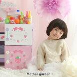マザーガーデン木製ままごと冷蔵庫組み立て野いちご《フローラル柄》|おもちゃ木のおままごとおままごと2歳3歳4歳誕生日プレゼント子供ままごとセット知育玩具木のおもちゃ