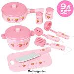 キッチンおままごとセットスタートセット野いちご調理器具セット<苺と花>