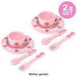 キッチンおままごと食器カトラリーセット野いちごカップ&お皿&フォーク&スプーンお二人様食器セット