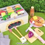 マザーガーデン木製おままごとままごとセット野いちごバーベキューセットままごと木のおもちゃ知育玩具BBQセット食材付き|おもちゃおままごとセット食材子供