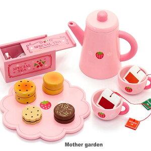 マザーガーデン 木製 おままごと ままごと セット 野いちご ポット紅茶セット ティータイムセット スコーン・クッキー付きのお茶セット♪ 木のおもちゃ 知育玩具 女の子 | いちご イチゴ お