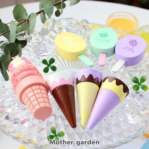 マザーガーデン 木製 おままごと ままごと アイスクリーム 7個 セット フルーツ アイスバー コーンアイス ソフトクリーム 木の おままごと ままごと パーツ 木のおもちゃ 食材 アイス スイー