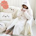 しろたんしろもこアクティブ毛布レディースフリーサイズ着る毛布ルームガウンルームウェアあざらしアザラシかわいい部屋着パーカー冬もこもこふわふわモコモコパジャマバスローブ冬あったか大人女性マザーガーデン