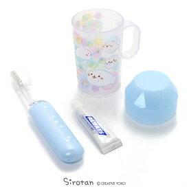 しろたん シャボン柄 歯ブラシセット 日本製あざらし アザラシ かわいい キャラクター 歯ブラシ 旅行グッズ 携帯ハミガキセット マザーガーデン