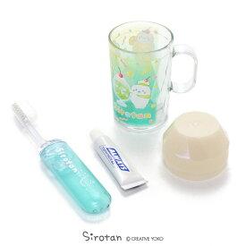 しろたん ソーダマリン柄 歯ブラシセット 日本製あざらし アザラシ かわいい キャラクター 歯ブラシ 旅行グッズ 携帯ハミガキセット マザーガーデン