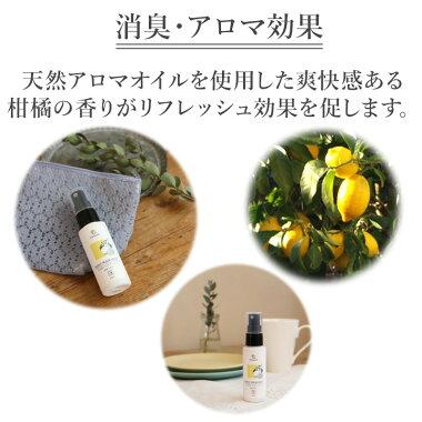 Hinamiうるおいマスクミストレモンの香り日本製