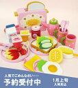 キッチン ままごと ポップアップ トースター モーニング おもちゃ