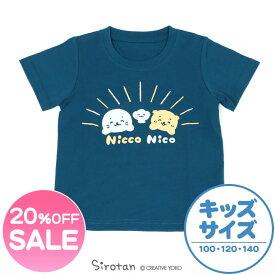 しろたん Tシャツ 半袖 《Nicco Nico柄》 紺色サイズ 100 120 140 子供 キッズ キャラクター アザラシ あざらし かわいい 男女兼用 女の子 男の子 マザーガーデン こどもの日 子供の日